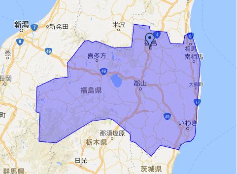福島のWebマーケティングのイメージ