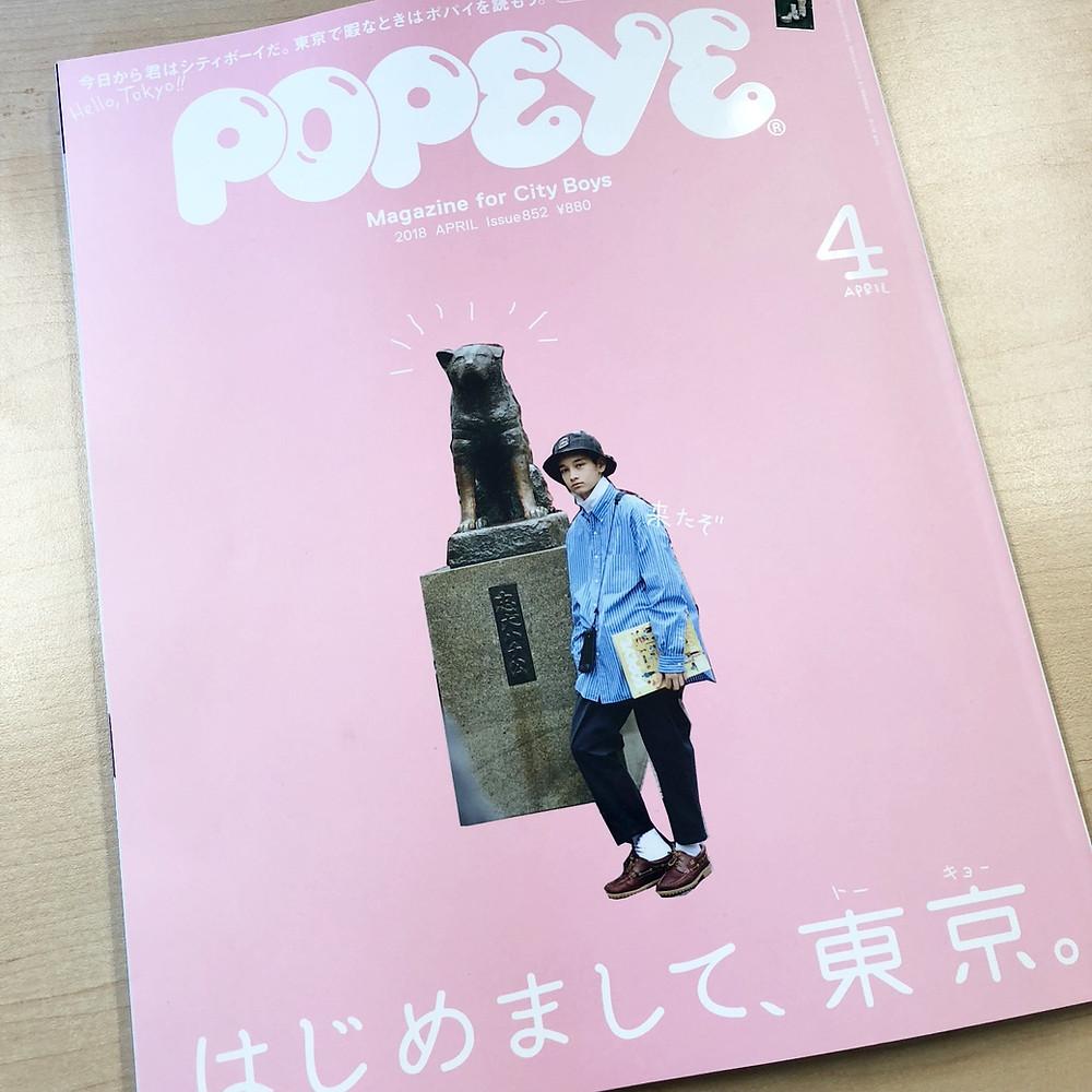 Popeye4月号にDavideさんが!
