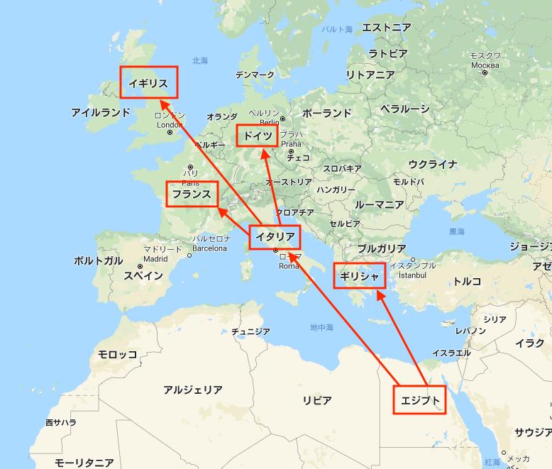 シグネットリングが世界に広がった図