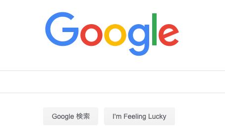 「インターネット広告は怪しい!」とお思いの福島の皆様へ
