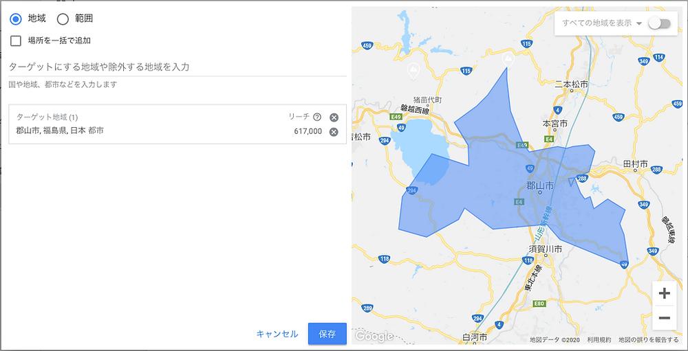 Google広告での地域の絞り込み