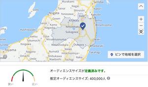 Facebook広告の福島のユーザー数