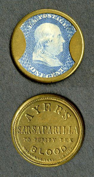 レアな貨幣代用切手