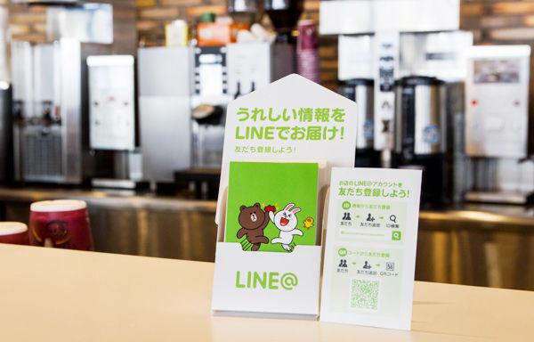 LINE@の公式POP