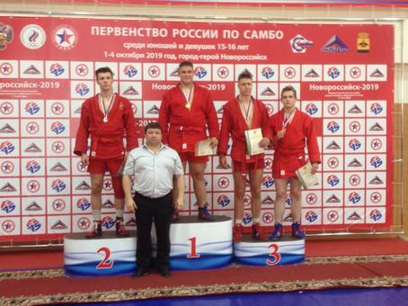 Дмитрий Якушев победитель первенства России по самбо.