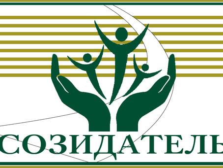 Состоялся очередной вебинар по реализации проекта «Созидатель».