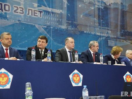 Первенство Центрального федерального округа России по дзюдо.