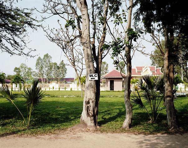 chœung ek cambodge toilettes musee