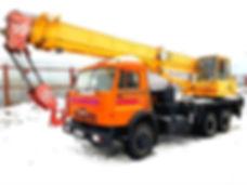 автокран Видное 25 тонн