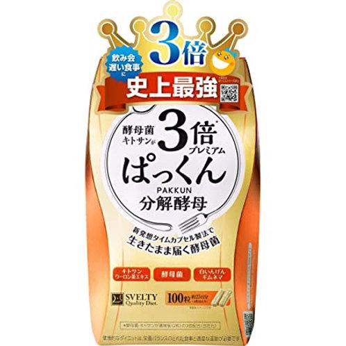SVELTY Quality Diet Pakkun Yeast Premium 100 Count