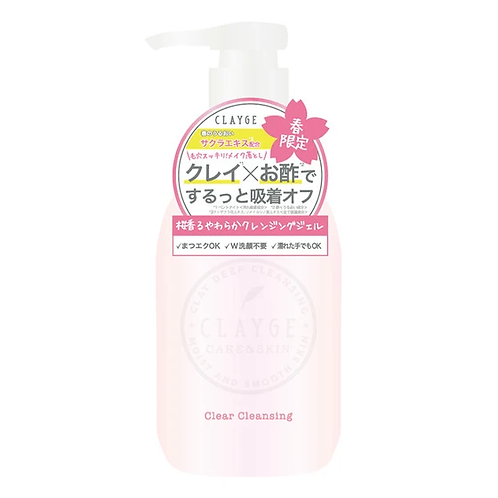 CLAYGE Sakura Clear Cleansing Wash