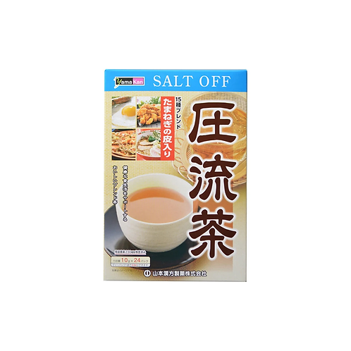 Yamamoto Kampo Pharmaceutical Pressured Tea 10gX24 packets