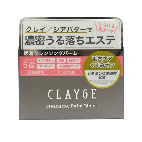 CLAYGE Cleansing Balm Moist