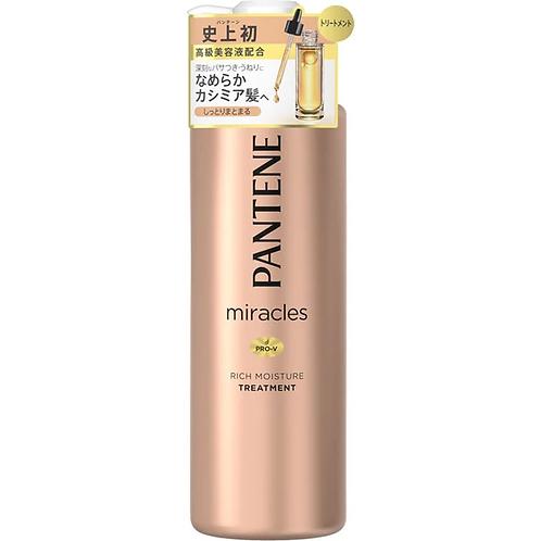 Pantene Treatment miracles rich moisture pump 500ml