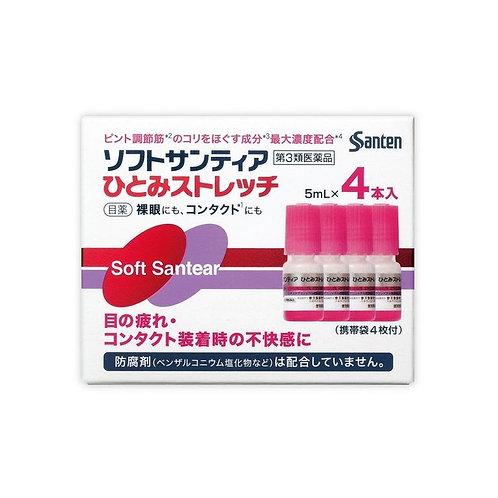 SANTEN Soft Santear Hitomi Stretch Eye Drop (5ml x 4pcs)