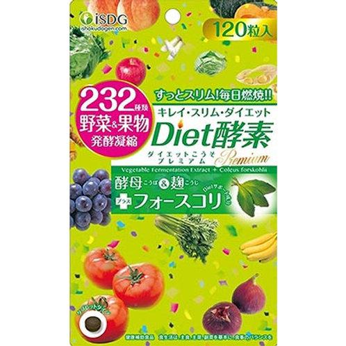 Ishokudougen 232 Diet Enzyme Premium (120 Tablets)