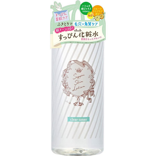 Club Suppin Clear Toner Skin Lotion 500ml