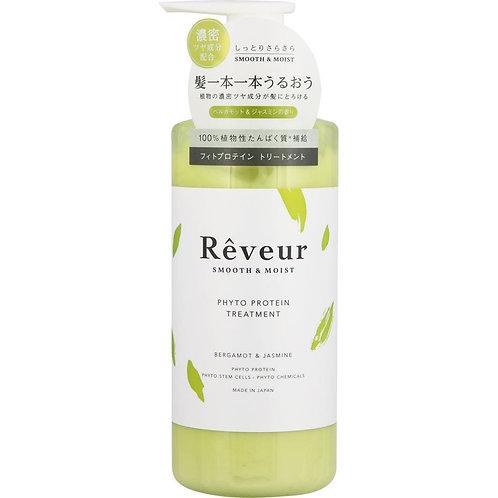 Reveur Smooth & Moist Treatment 500ML