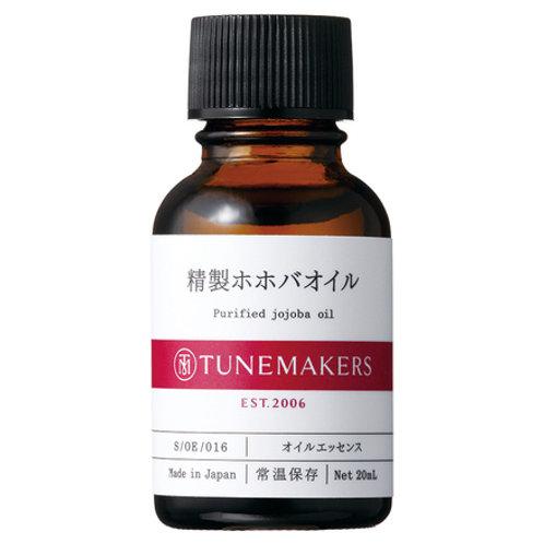 TUNEMAKERS Purified Jojoba Oil 20ml