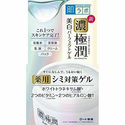 Rohto Mentholatum - Hada Labo Koi-Gokujyun Whitening Perfect Gel 100g