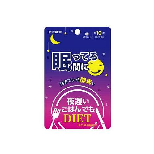 SHINYA KOSO Yoru Osoi Metabolic Support Premium Night 10 Days