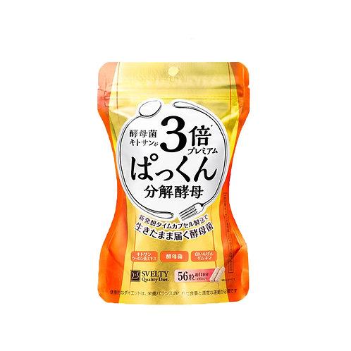 Svely Triple Pakkun Yeast Premium (56 tablets)