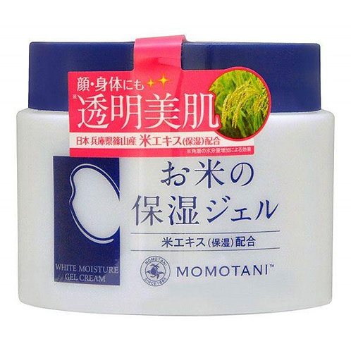 MEISHOKU White Moisture Rice Gel Cream 230g