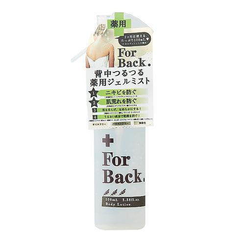 Pelican Japan Medicated Gel Mist FOR BACK 100ml - acne preventing gel mist