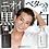 Thumbnail: Amino RESQ For Men All In One Shampoo Fragrance