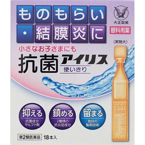 Taisho IRIS Antibiotic Eye Drops
