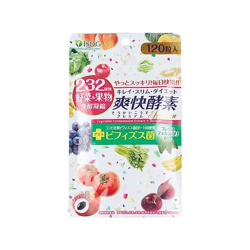 Ishokudougen 232 Refresh Enzyme 120 Tablets