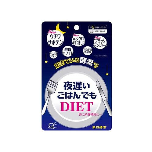 SHINYA KOSO NIGHT DIET Yoru Osoi Metabolic Support 7 Days