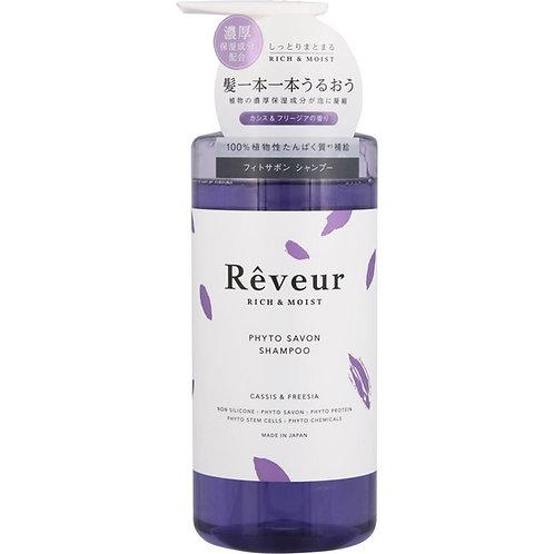 Reveur Rich & Moist Shampoo 500ML