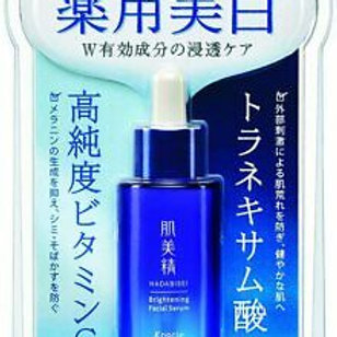 KRACE HADAMISEI Brightening Facial Serum 30mL