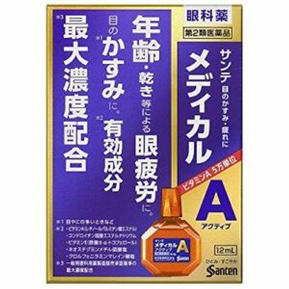 Santen Pharmaceutical Sante Medical Active 12ML