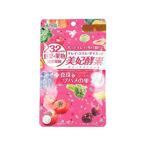 Ishokudougen 232 Beauty Enzyme Premium (120 Tablets)