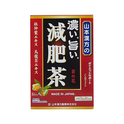 Yamamoto Mixed Herbal Tea – Cha No Hana Genpi Tea 24bags