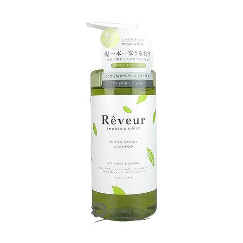 Reveur Smooth & Moist Shampoo 500ML