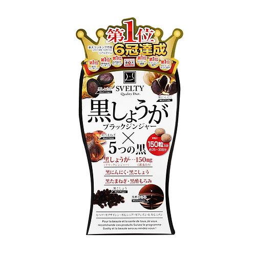 SVELTY Black Ginger 150 Tablets