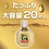 Thumbnail: ROHTO Gold 40 20ml