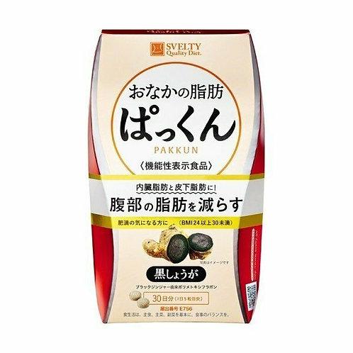 SVELTY Tummy Fat Pakkun Black Ginger 150 Tablets