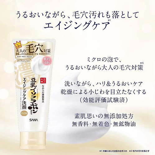 SANA Soy Cleansing Face Wash Aging Care 150g