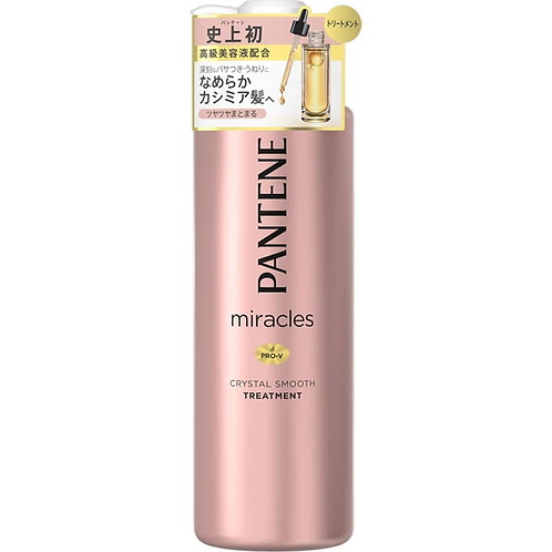 Pantene Miracles Crystal Smooth Treatment 500ml