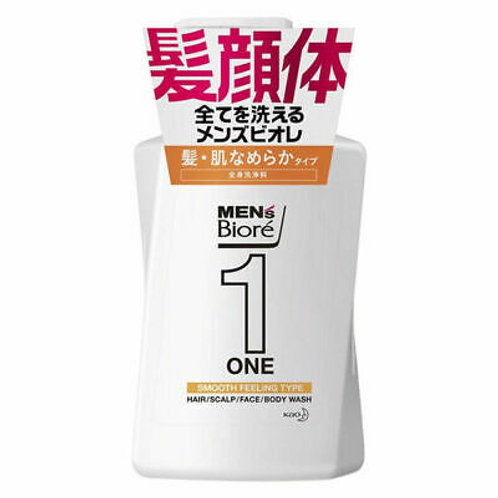 Men's Biore One All-in-One Whole Body Cleanser Floral Savon Fragrance Pump 480ml