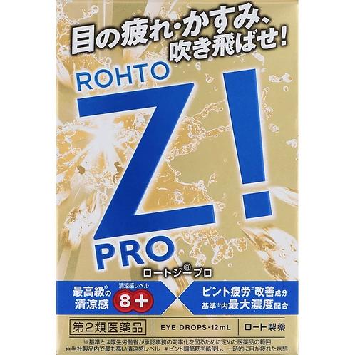 ROHTO Z! PRO Cool Eye Drops 12ml