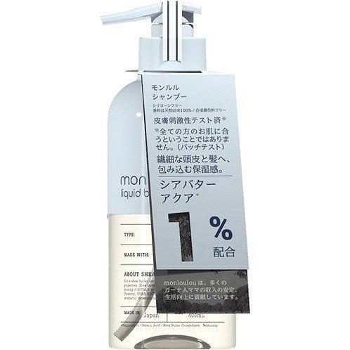 Mon Loulou 1% Liquid Butter Shampoo 400ml