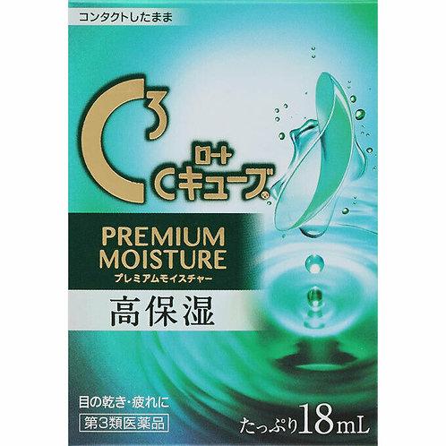 Rohto C3 C Cube Premium Moisture Eye Drops 18ml