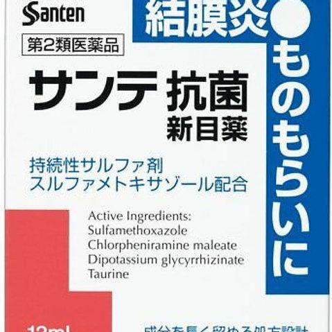SANTE Antibacterial Eye Drops 12ml