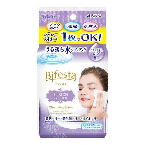 Mandom Bifesta Cleansing Sheet Enrich 46 sheets