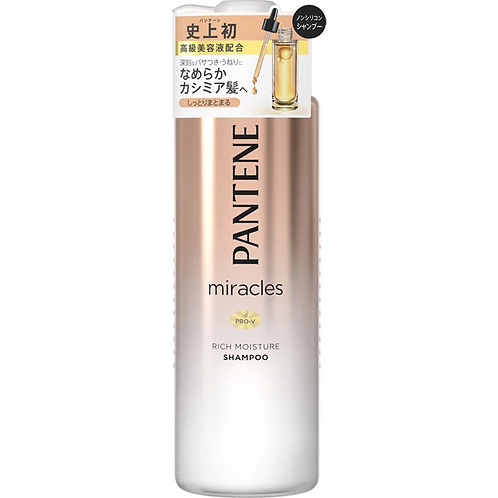 Pantene Shampoo miracles rich moisture pump 500ml